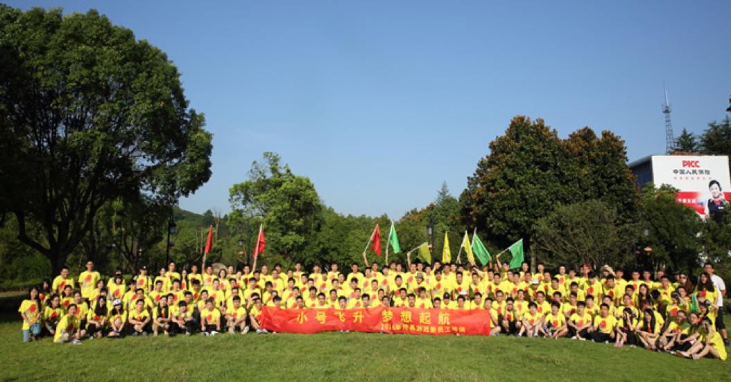 2016年MINI项目